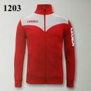 Спортивная куртка LEGEA PERU M1140