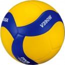 Мяч волейбольный Mikasa V390W