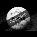 Мяч волейбольный тренировочный WINNER WHITE VS 5 SUPERSOFT