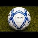 Мяч гандбольный тренировочный WINNER ARROW I для школы