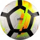 Мяч футбольный NIKE Ordem 5 SC3128-100
