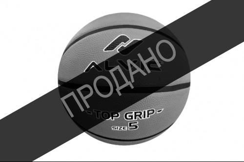 Мяч баскетбольный ALVIC TOP GRIP 5