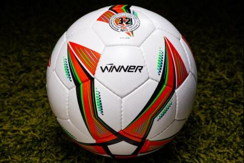 Мяч футзальный WINNER RAPID SALA