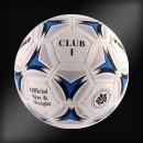 Мяч гандбольный тренировочный WINNER CLUB I для юниоров