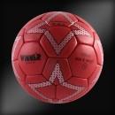Мяч гандбольный тренировочный WINNER EXO I для подростков