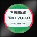 Мяч волейбольный тренировочный WINNER AERO