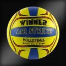 Мяч волейбольный тренировочный WINNER AIR STRIKE