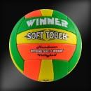 Мяч волейбольный тренировочный WINNER SOFT TOUCH