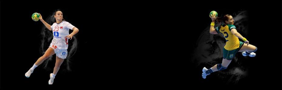 Гандбольная форма
