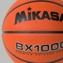 Баскетбольные мячи MIKASA