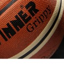 Баскетбольные мячи WINNER