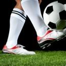 Гетры футбольные