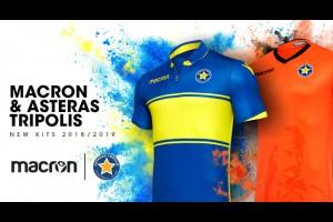Macron и Asteras Tripolis представили новую футбольную форму