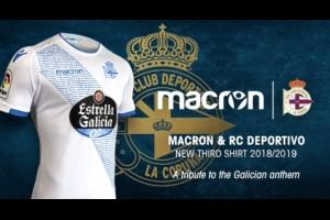 MACRON и Депортиво представили третий комплект формы