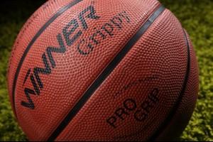 Основные характеристики баскетбольного мяча