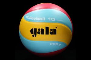 Грамотный уход за волейбольным мячом