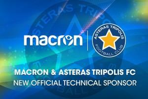 MACRON новый технический спонсор Астерас Триполис